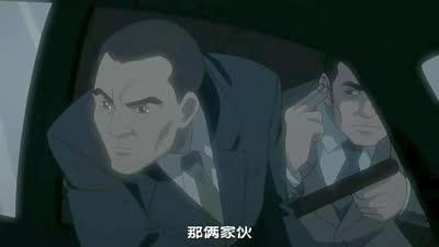 内阁权力犯罪强制取缔官02
