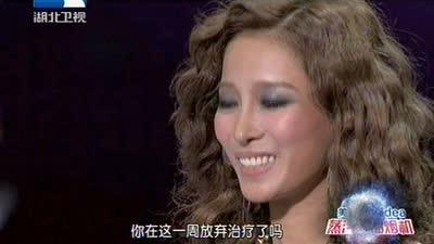 李柏霄&祝家家&李一嘉打分时刻-我的中国星总决赛