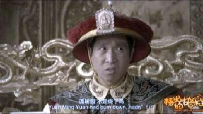 《杨光的快乐生活》独家正片抢鲜看20分钟