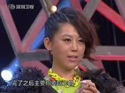 《大娱乐家》20130221:林俊杰被曝喜欢裸体录音