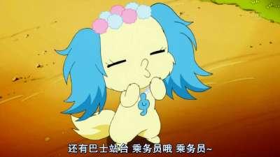 宝石宠物KiraDeko 第47话
