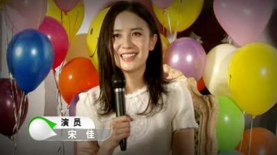 《萧红》小宋佳采访特辑 扮传奇才女泪点多