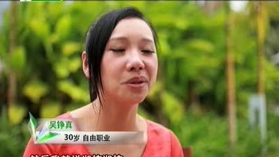 夏玥李琎夺得第一