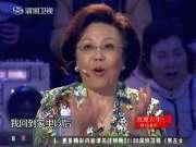 《年代秀》20130301:徐娇化身打包达人 高胜美唱法海神曲