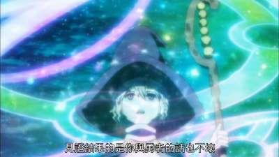 魔王勇者12