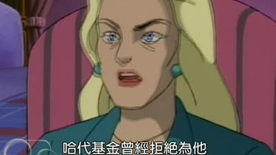 蜘蛛侠05国语版