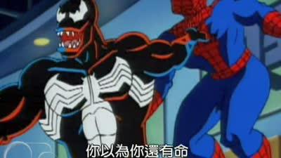 蜘蛛侠38国语版