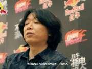 039:老狼&叶蓓昆明不插电【特写时间】