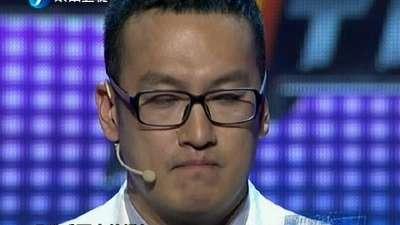 诺亚方舟之父杨宗福 立志成为中国乔布斯