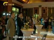 《时尚中国》20131116:时尚内衣秀