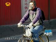 《新闻大求真》20130517:气球安全隐患