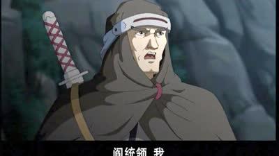 秦汉英雄传16