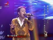 """《妈妈来了》20130602:8进5巅峰之战 """"卡拉OK地摊姐""""成功晋级5强"""