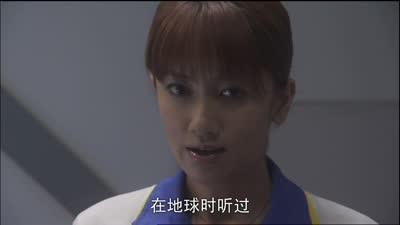 超级银河大怪兽格斗03国语版