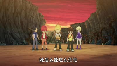 斗龙战士第二部09