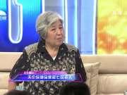 20140919《大王小王》:天价保健品蒙蔽七旬老人