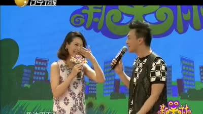 侯振鹏搭讪问路美女 刘金飞化身交警管理忙
