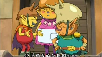 蓝龙 国语版33