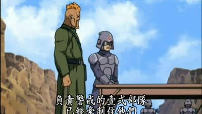 蓝龙 国语版12