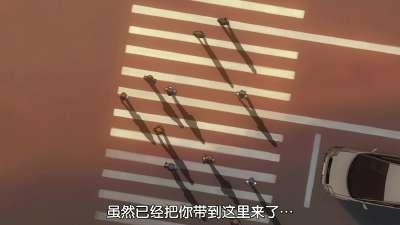 凉宫春日2009 05话