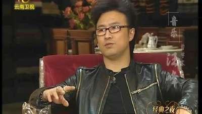 音乐哲学家  汪峰