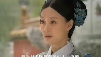 《甄嬛传》特别节目