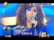 《金榜强强滚》20120831:歌坛鲜扫描—林伟龙《黑色玫瑰》mv花絮曝光