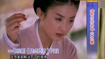 盘点电影圈崛起的女导演 《陆贞传奇》再遭吐槽