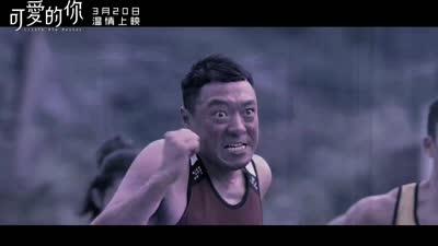 """《可爱的你》终极预告 杨千嬅古天乐开启""""暖心模式"""""""