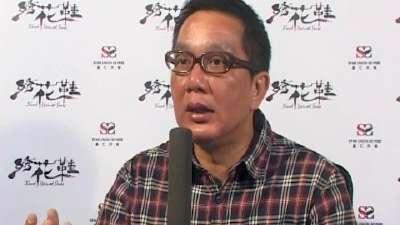 叶伟民导演采访全部钱柜娱乐