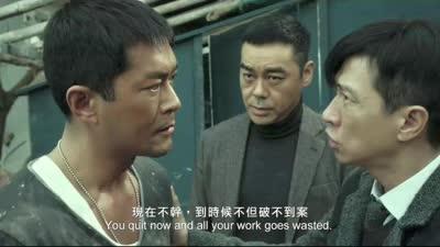 《扫毒》顺利杀青曝首款预告 刘青云张家辉古天乐英勇负伤