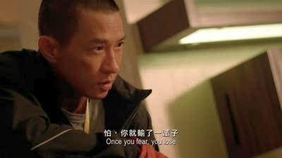 《激战》香港版预告
