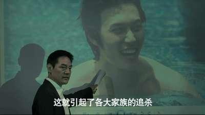 《一场风花雪月的事》终极版预告 黄晓明遭Angelababy劈腿