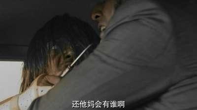 《控制》首曝预告 姚晨吴彦祖上演激情戏