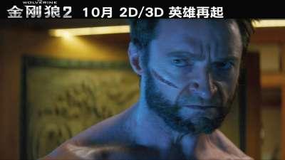 《金刚狼2》打斗片段连发 激战列车顶&决斗真田广之 02