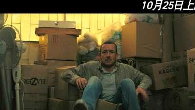 《私奔B计划》10月25日公映 跨国玩转另类生存体验