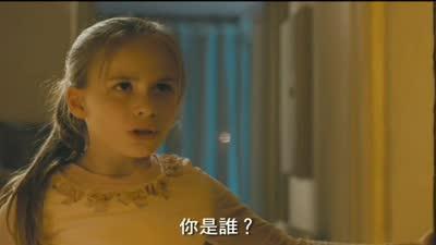 《蜂鸟特攻 》台湾预告片1