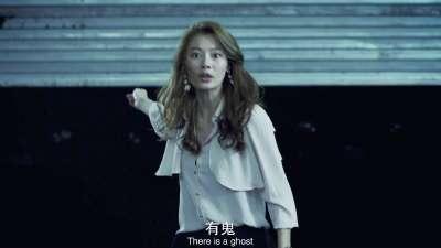 《三更车库》剧场版预告 4月3日死亡车库摄魂夺命