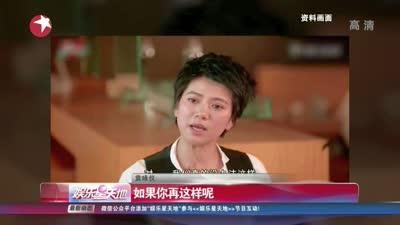 """结婚15载 张智霖袁咏仪依旧""""恋爱中"""""""