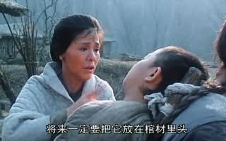 中国最后一个太监粤语