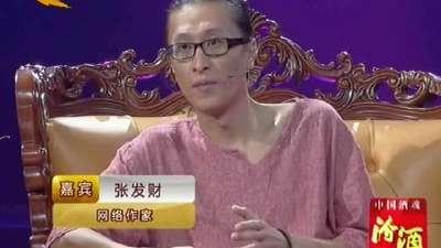 """中国古人的""""奥运"""""""
