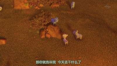 翡翠森林狼与羊 秘密的朋友 第13话