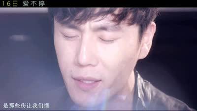 《我是女王》伊能静秦昊妇唱夫随  合体亮嗓《谢谢你的爱》MV