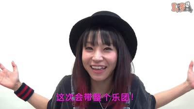 LiSA 2015上海演唱会问候视频