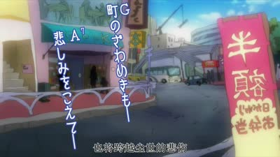 漫研部 第二季11