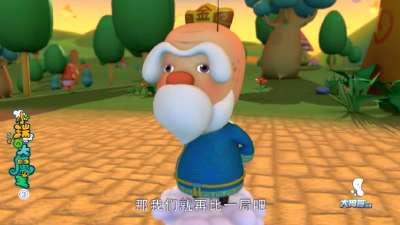 小瑞与大魔王之快乐擂台02