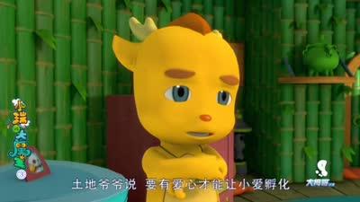 小瑞与大魔王之快乐擂台05