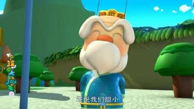 小瑞与大魔王之快乐擂台06