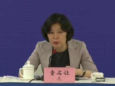 湖南省加快环保产业发展新闻发布会