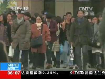 [视频]中韩自贸协定昨天正式签署